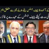 Important Facts About Upcoming 8 Chief Justices Of Pakistan & Know Their Tenure In The Video