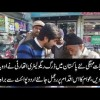 Watch People's Reaction On Increase In Medicine Prices