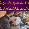Why Lahoriities Love To Eat Spicy And Delicious