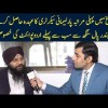Watch Exclusive Talk Of Pakistan's First Sikh Parliamentary Secretary Sardar Mahindar With UrduPoint