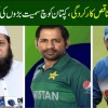 Major Changes Expected In Pakistan Cricket Team | Captain & Coach Might Get Fired