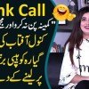 Kanwal Aftab Demands A Birthday Treat From This Man   EP11