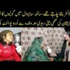 Sahiwal Incident: UrduPoint Exclusive Talk With Zeeshan's Mother, Wife And Daughter