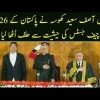 Asif Saeed Khosa Takes Oath As 26th Chief Justice Of Pakistan