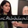 Kinnaird College Lahore | Paintings Exhibition Of KC Students
