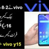 Vivo Introduced Y-15 With 2,8,13 Mega Pixel Rear Cameras And A 16 Mega Pixel Front Camera With Other Exciting Features