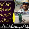 Life Of A Street Sweeper In Pakistan