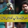Good News About The World Cup For Mohammad Amir And Asif Ali, Find Out Details