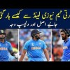 IND Vs NZ - How Indian Team Lost From New Zealand? Find Real Reason | Urdu / Hindi