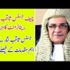 A Look Back TO Retiring CJP Saqib Nisar's Tenure