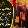 Germany Mein Urdu Adab Ke Charchay