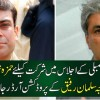 Production Orders For Hamza Shahbaz & Khawaja Salman Rafique Issued, Watch Khabar Aur Haqaiq