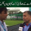 Practice Session Begin For Pakistan Team After Defeat Against India