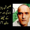 Kulbhushan Yadav Case - All Eyes On International Court Of Justice | Final Decision Of RAW Agent