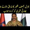 DG ISPR Gave Indians A Shut-up Call On Making Fun Of Pak Cricket Team | Find Out DG ISPR's Tweet?