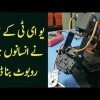 Controlling Robots With Virtual Reality   Unique Invention By Pakistani Students