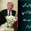 Donald Trump Invites Muslims For Iftar Dinner At White House, The Pakistani Owner Of A Restaurant Arranged Meal For 80,000 Needy People