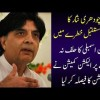 ECP To Take Action Against Ch Nisar, What Will Be His Political Future?