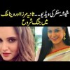 Sania Mirza And Veena Malik Are Fighting Over Shisha Cafe Video