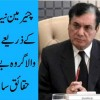 The Facts About The Blackmailer Group, Who Targetted Chairman NAB Finally Exposed
