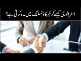 Find Best Career For You According To Your Horoscope | Astrology Expert Advice