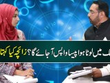 Looted Money Can Return To Country ? Exclusive Talk With MA Shami