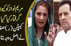 Captain Safdar Exposed Shocking Reality Of Wife Maryam Nawaz