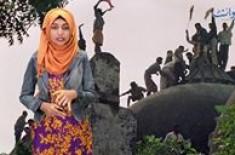 Pakistan Ne Babri Masjid Case Aalmi Adalat Mein Larnay Ka Elaan Kar Diya