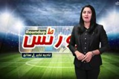 Asia Cup Main Pakistan Ne Fatihana Aaghaz Kar Diya