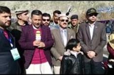 Gilgit Ki Talbat Ne Food Gaala Mein Rang Bhar Diye