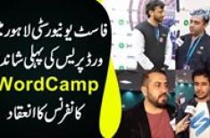 Fast University Lahore Me Wordpress ki Pehli Shandar WorldCamp Conference