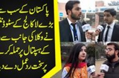 Pakistan K Sab Se Bare Law College Ke Students Ne Wukla Ki Janib Dil Ke Hospital Par Hamla