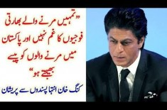 Shahrukh Khan Trolled By Indian Hindu Extremists For Allegedly Donations To Pakistanis