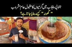 Desi Energy Drink | Ghota Or Sardai - Refreshing Summer Drink of South Punjab
