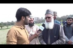 The Ghaibana Nimaz Jinazah of New Zealand Attack Offered by PU Students, Know Their Feelings