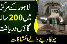 Difficulties Faced By The Villagers Of Shah Di Khui | History Of An Old Village In Lahore