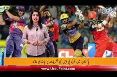 Pak-Australia ODI Series Commences Tomorrow, A Complete Ban on IPL Broadcast in Pakistan