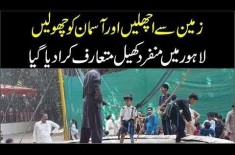 Bungee Trampoline Jumping In Lahore | Bounce Yourself And Have Fun