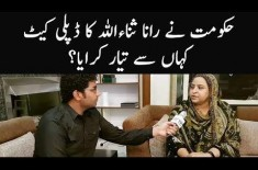 Nabeela Sanaullah Allegations On ANF | Fake Video Plan Against Rana Sanaullah