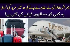 Emirates Cuts Baggage Allowance For Some Passengers. Know Details Here