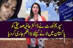 SCP Issue Important Order Regarding Afia Siddiqui Return