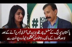 Lahore Qalandar's Performance, Watch Rana Fawad'S Exclusive Talk With Urdupoint