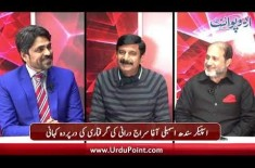 Actual Reason Behind Arrest Of Speaker Sindh Assembly, Find Out Inside Story