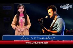 Atif Aslam's 36th Birthday, Micheal Jackson Hidden Marriage with Young Boy