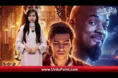 Trailer of Aladdin Released, Ahad Raza Mir and Sajal Nominated for Best Couple