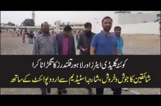 Watch Live Scenes From Sharjah Stadium During Lahore And Quetta Match