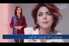 Meesha Shafi Draws Her Name From LXA Nominations, Avengers:End Game Will Be In Cinemas Tomorrow