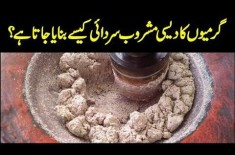 Sardai - The Famous Desi Drink Of Summers   Find How Is It Made?