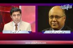 Asif Zardari, Bilawal Appears Before NAB, Find Out Details