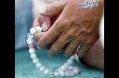 Falij K Marz Ka Rohani Elaj, In Shaa Allah Shifa Hogi.